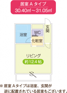 room_a